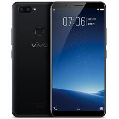 vivo X20 6.01英寸 移动联通电信4G 全网通手机 双卡双待