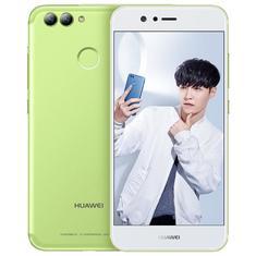 华为 nova2 Plus 5.5寸 移动联通电信4G 全网通手机 双卡双待