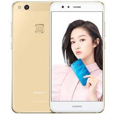 华为  nova 青春版 5.2寸 移动联通电信4G 全网通手机 双卡双待