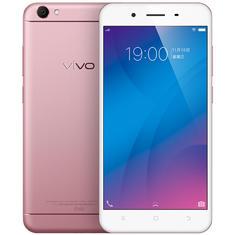 vivo Y66 5.5寸 移动联通电信4G 全网通手机 双卡双待